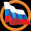 только русские рабочие